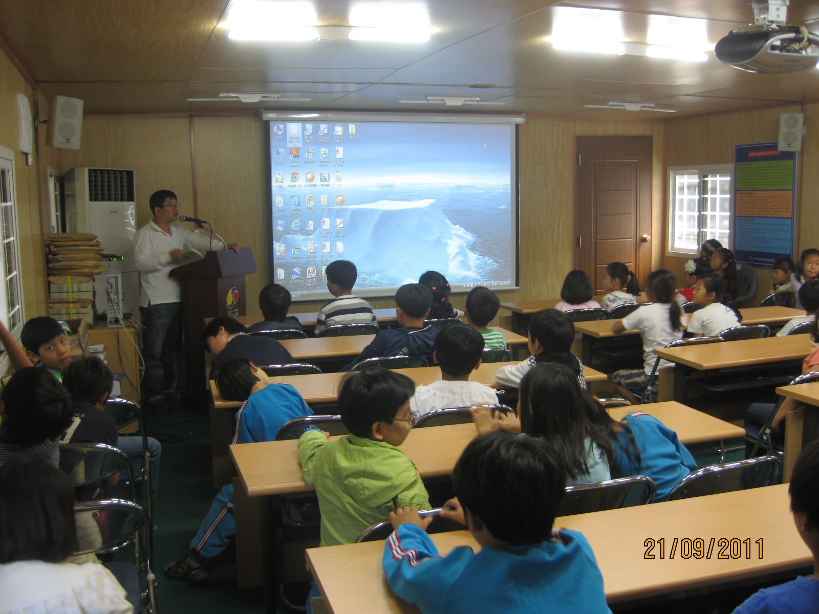 교통과 교육장면사진2