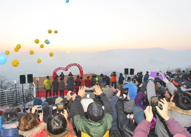 Image of New Year Festival